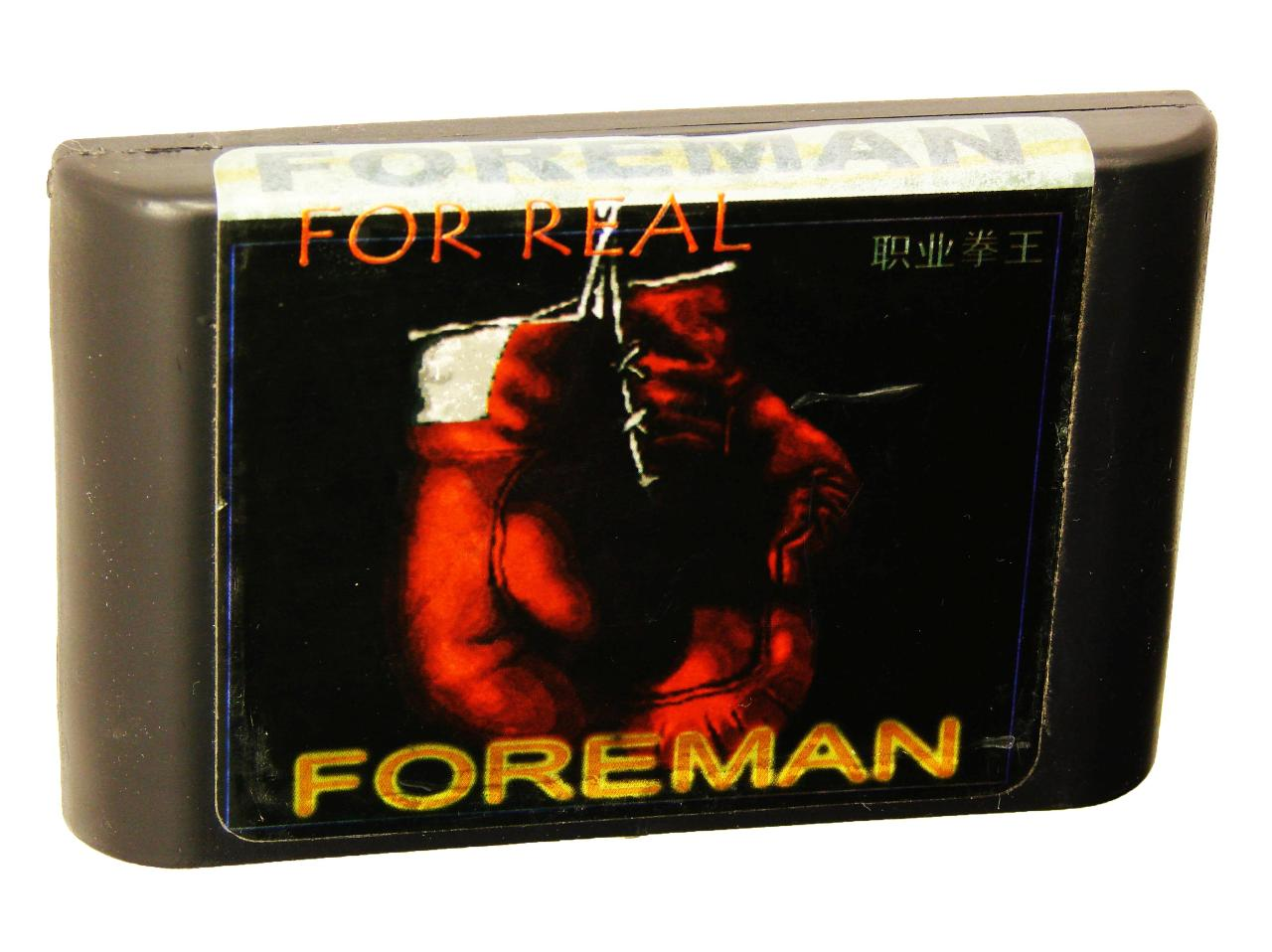 Foreman For Real (Sega)
