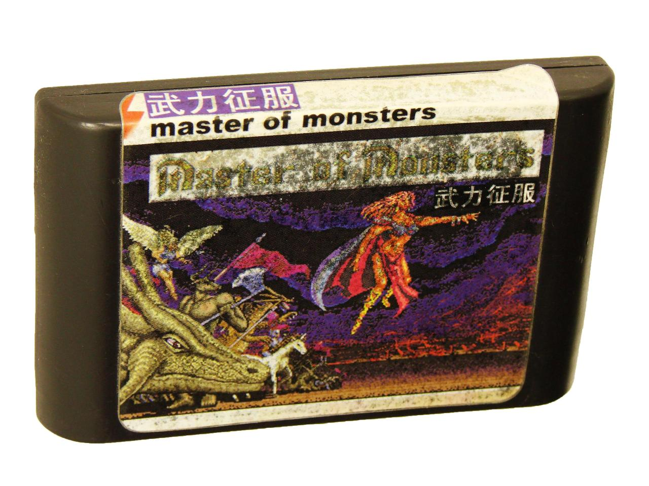 Картридж для Sega Master of Monsters (Sega)