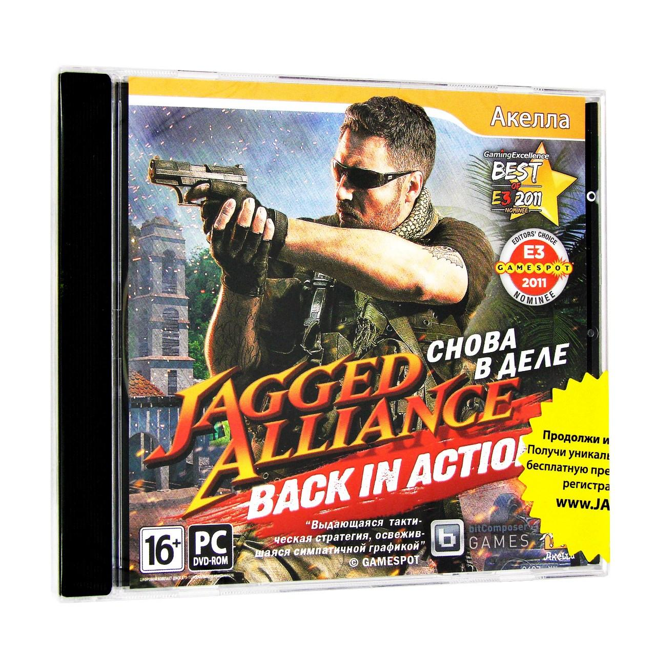 Jagged Alliance: Back in action (Снова в деле) (ПК)