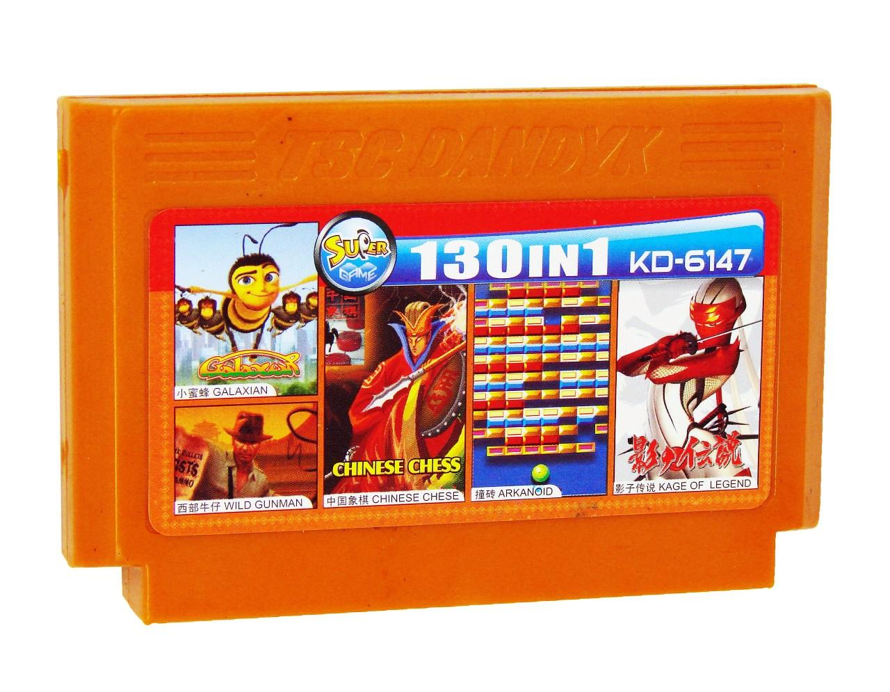 Картридж для Денди KD 6147 130 in 1 (Dendy), Galaxian, Wild Gunman, Chinese Chess, Arkanoid, Legend of Kage