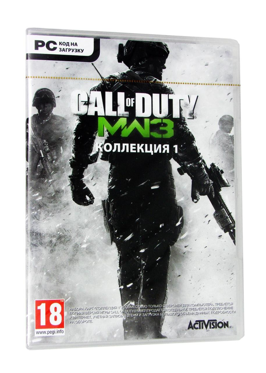 Call of Duty 8: Modern Warfare 3: Коллекция 1 (ПК)