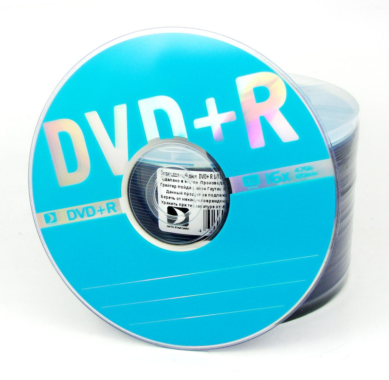 DVD+R 4,7 Gb  Data Standard 16x, Bulk (БЕЗ УПАКОВКИ)-50
