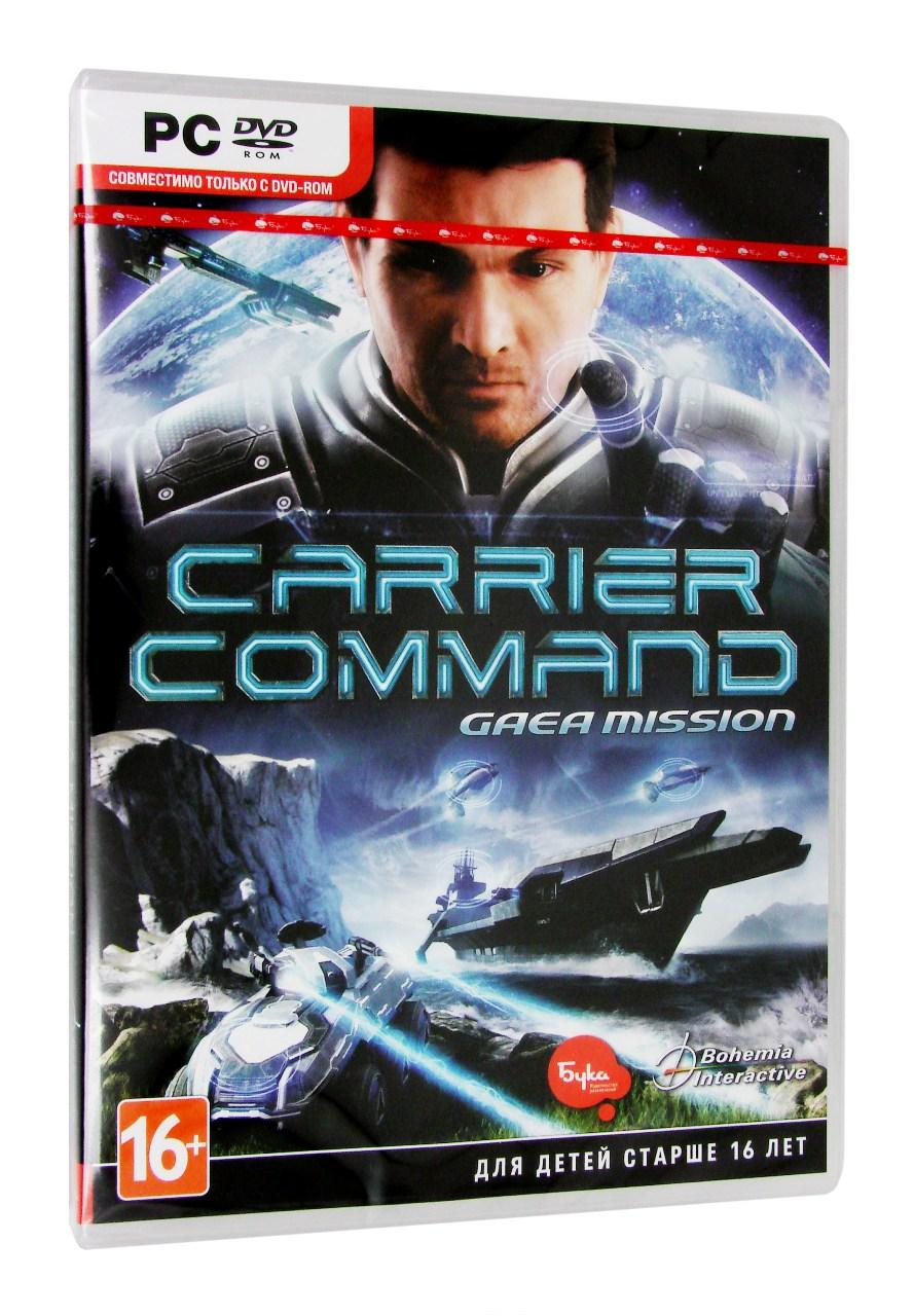 Carrier Command. Gaea mission (PC)