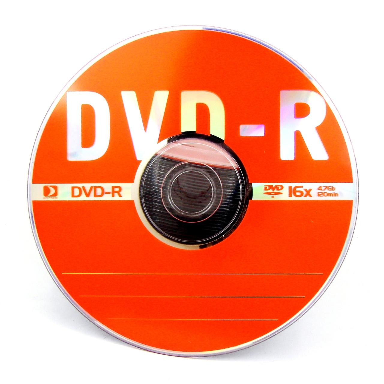 DVD-R 4,7 Gb  Data Standard 16x, Bulk (БЕЗ УПАКОВКИ)-50