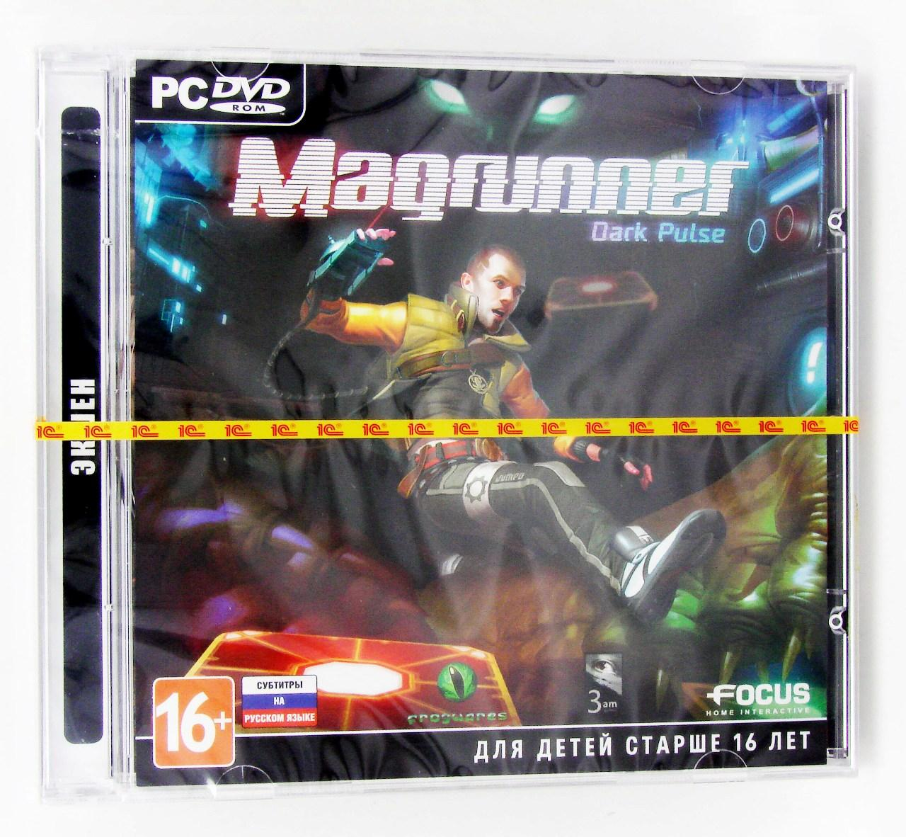 "Компьютерный компакт-диск Magrunner: Dark Pulse (PC), фирма ""1С"", 1DVD"
