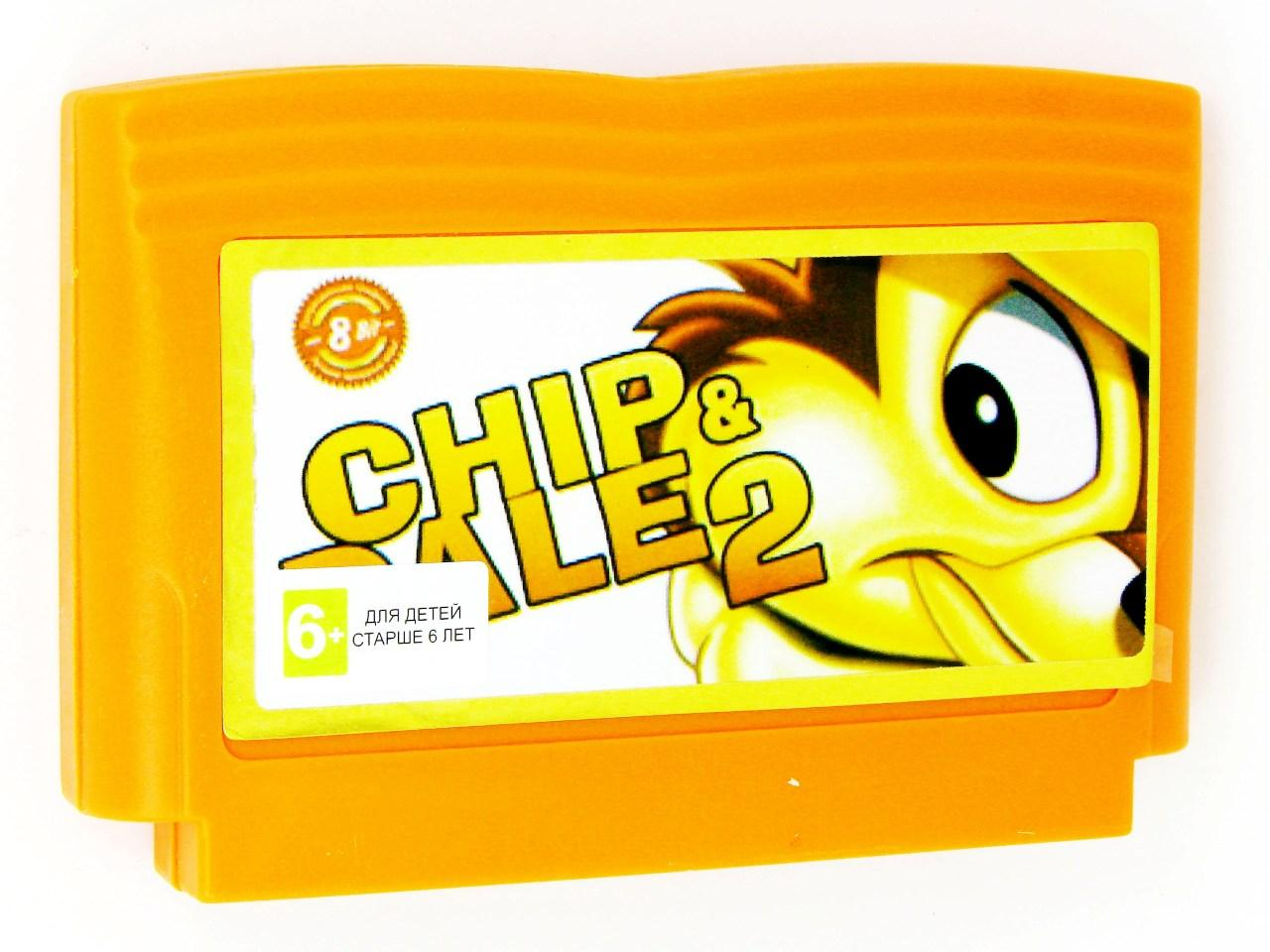 Картридж для Денди Chip & Dale 2 (Dendy)