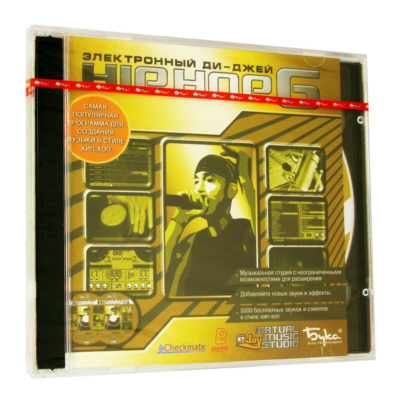 Электронный Ди Джей:HIP-HOP 6 (PC)